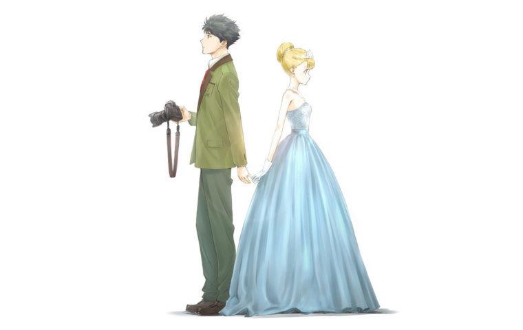 歐洲王室中的亞洲人?從《多田君不戀愛》淺談當今歐洲王室成員配偶出身