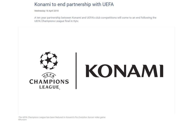歐足聯與Konami結束十年合作