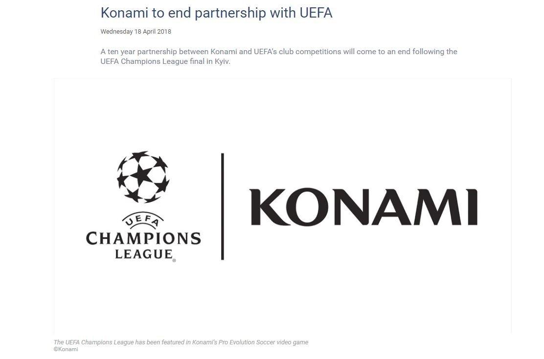 欧足联与Konami结束十年合作