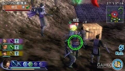 绿色的圈,打爆他!