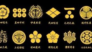 从《荣耀战魂》里武士阵营的符号出发,带你简单认识日本的家纹文化