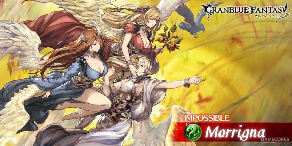 茉莉安,凯尔特神话中三位一体的女神。统称风大妈或者六个大奶子(拖)。讨伐难度极高,上级内容