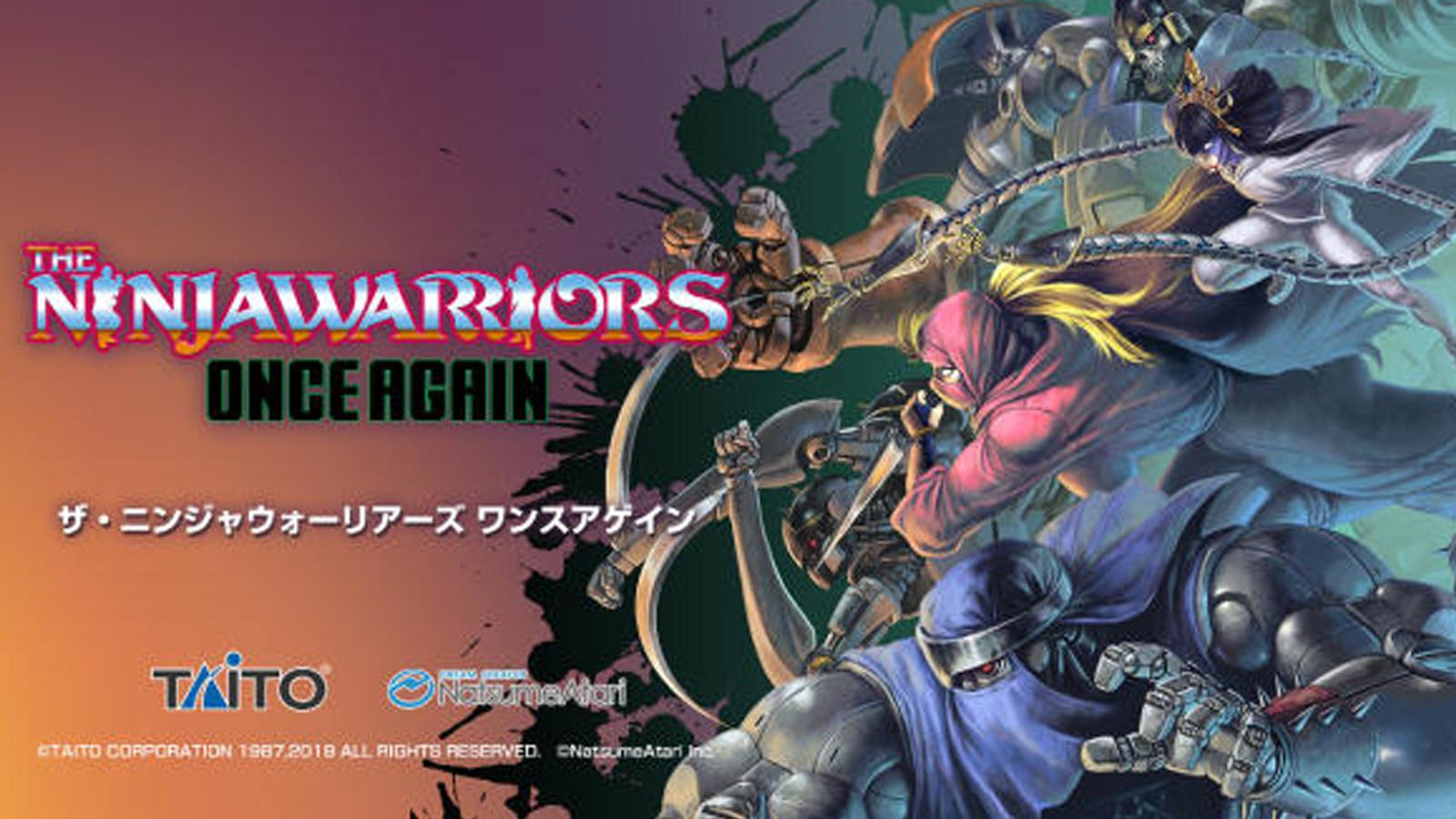 横版卷轴忍者游戏《The Ninja Warriors: Once Again》将在7月25日登陆PS4和NS平台