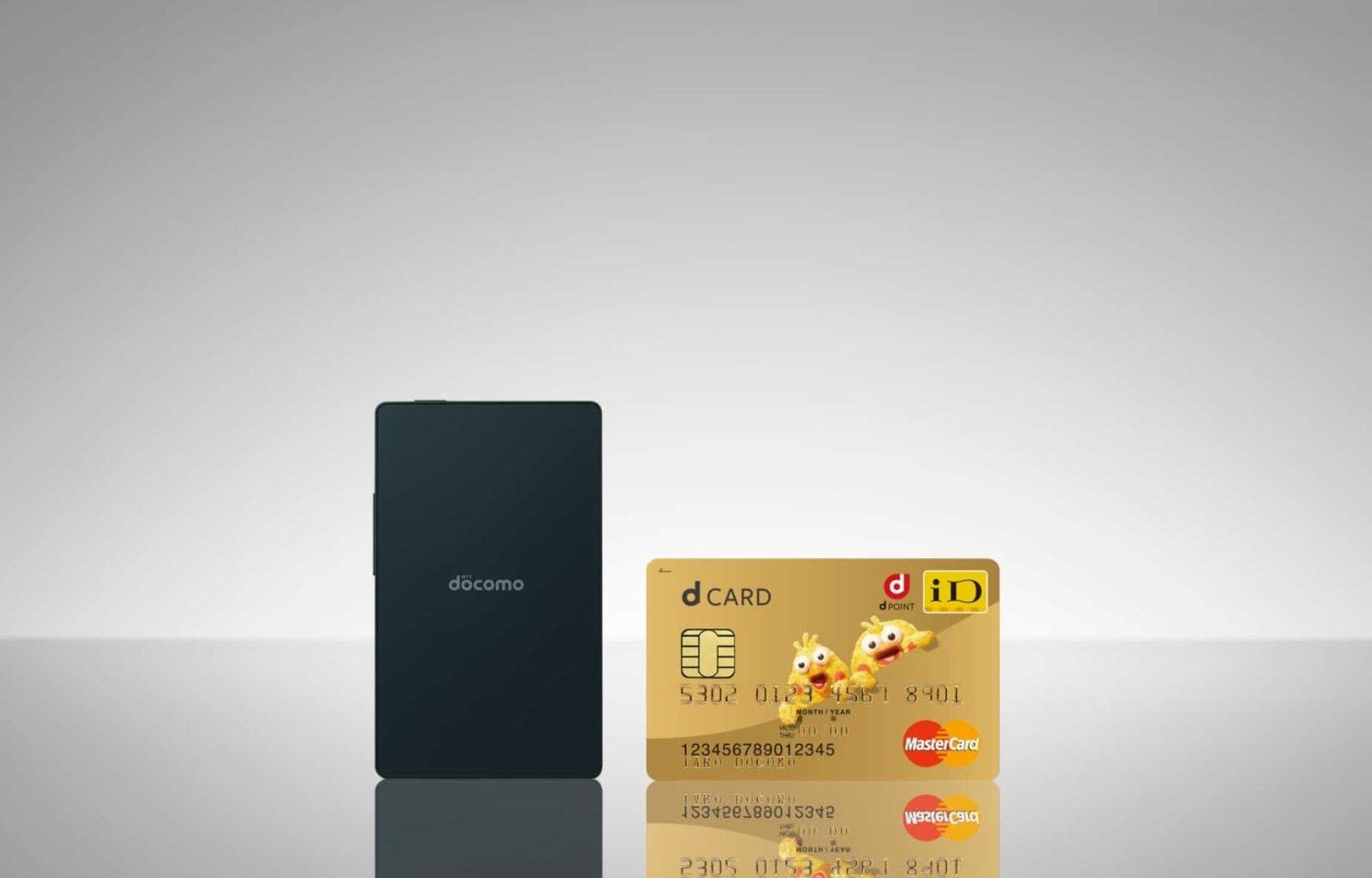 NTT DOCOMO推出全球最轻薄手机,重量仅47克