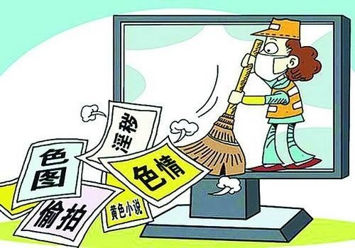 新华社报道:即日起北京启动网络游戏专项整治行动