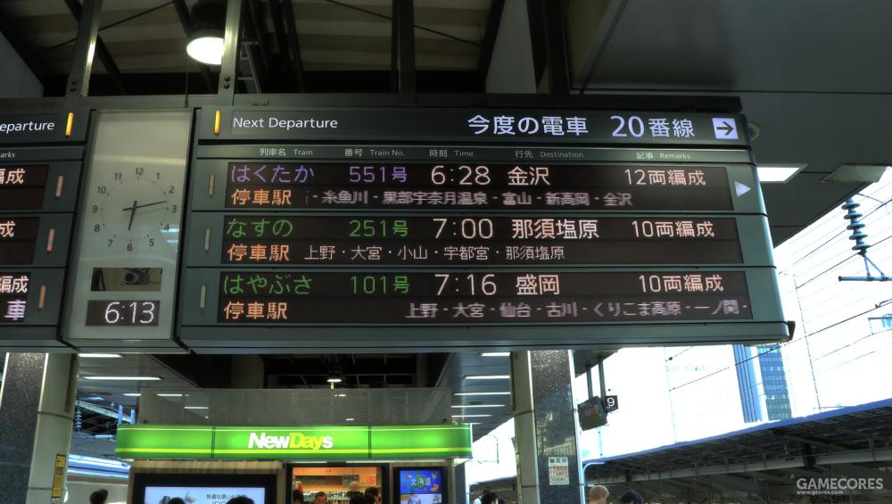 虽然时间很早,但是乘坐新干线的人却并不少。