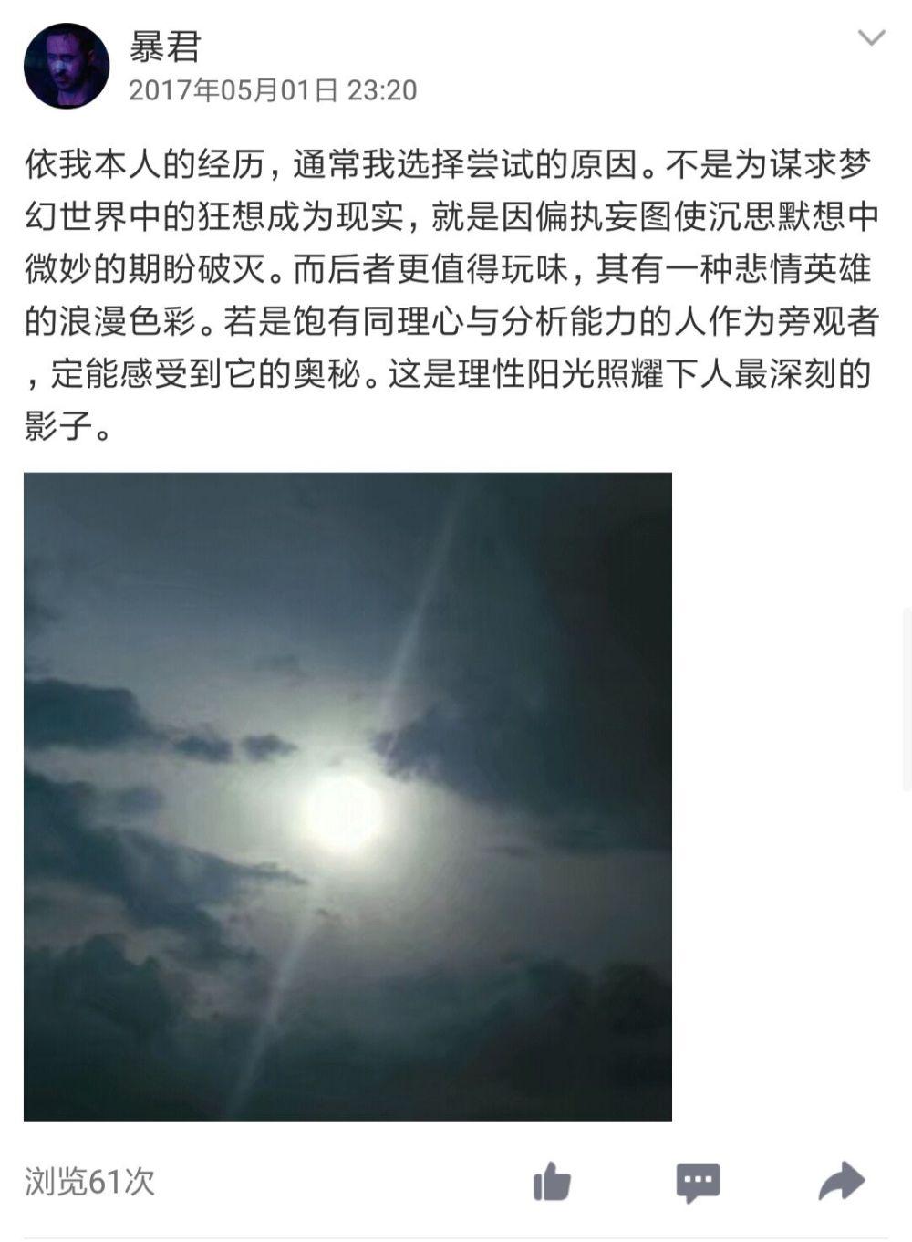 这是高中迷恋爱伦坡时我QQ空间的内容