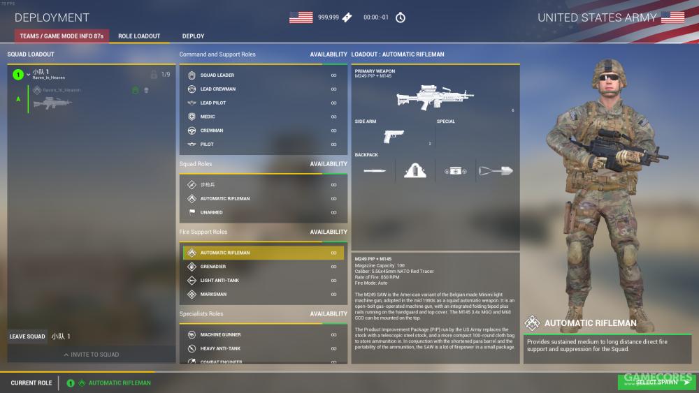 光学瞄具班用机枪