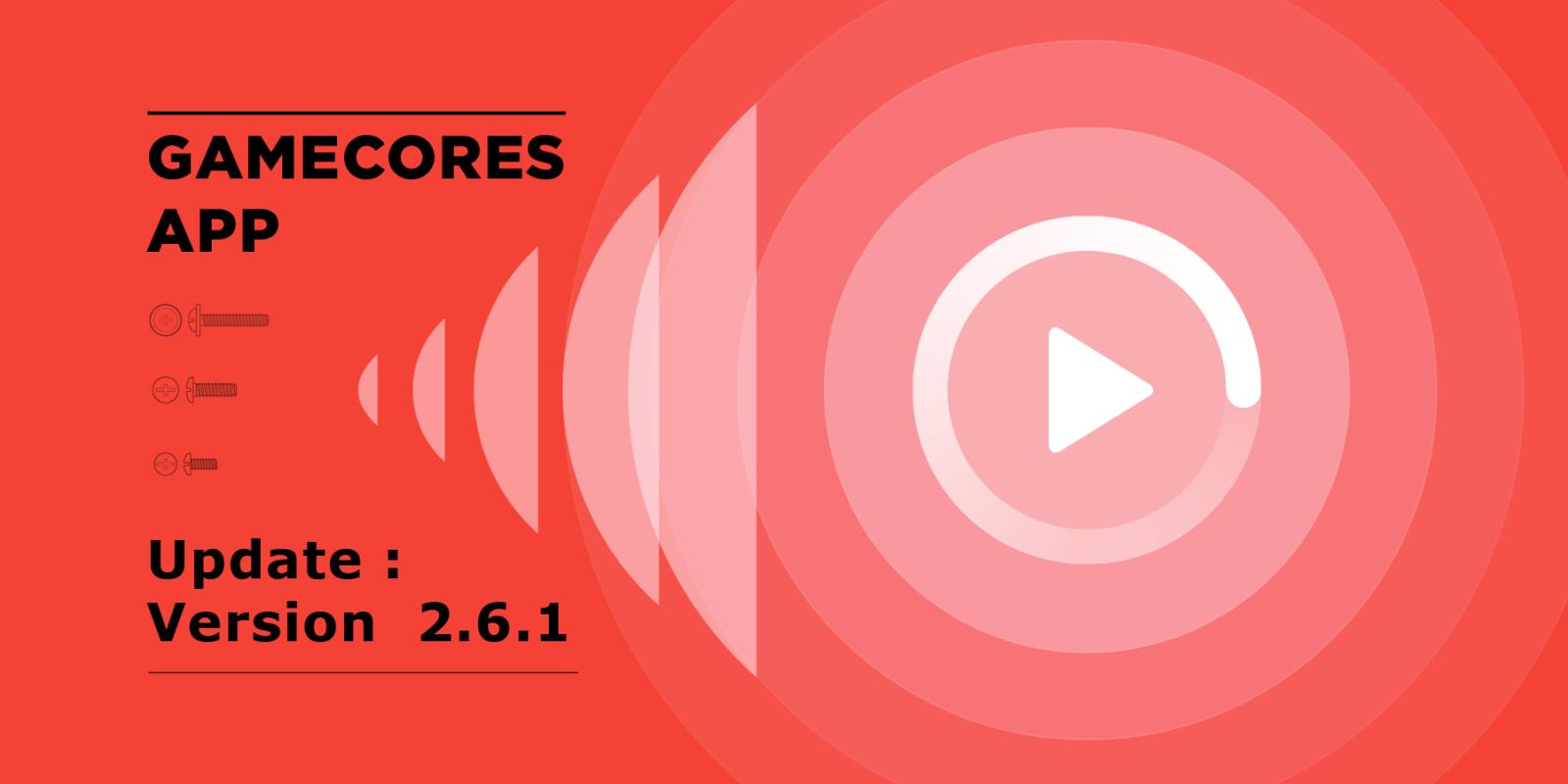 请 iOS 用户更新 机核 App 至 2.6.1 版本!