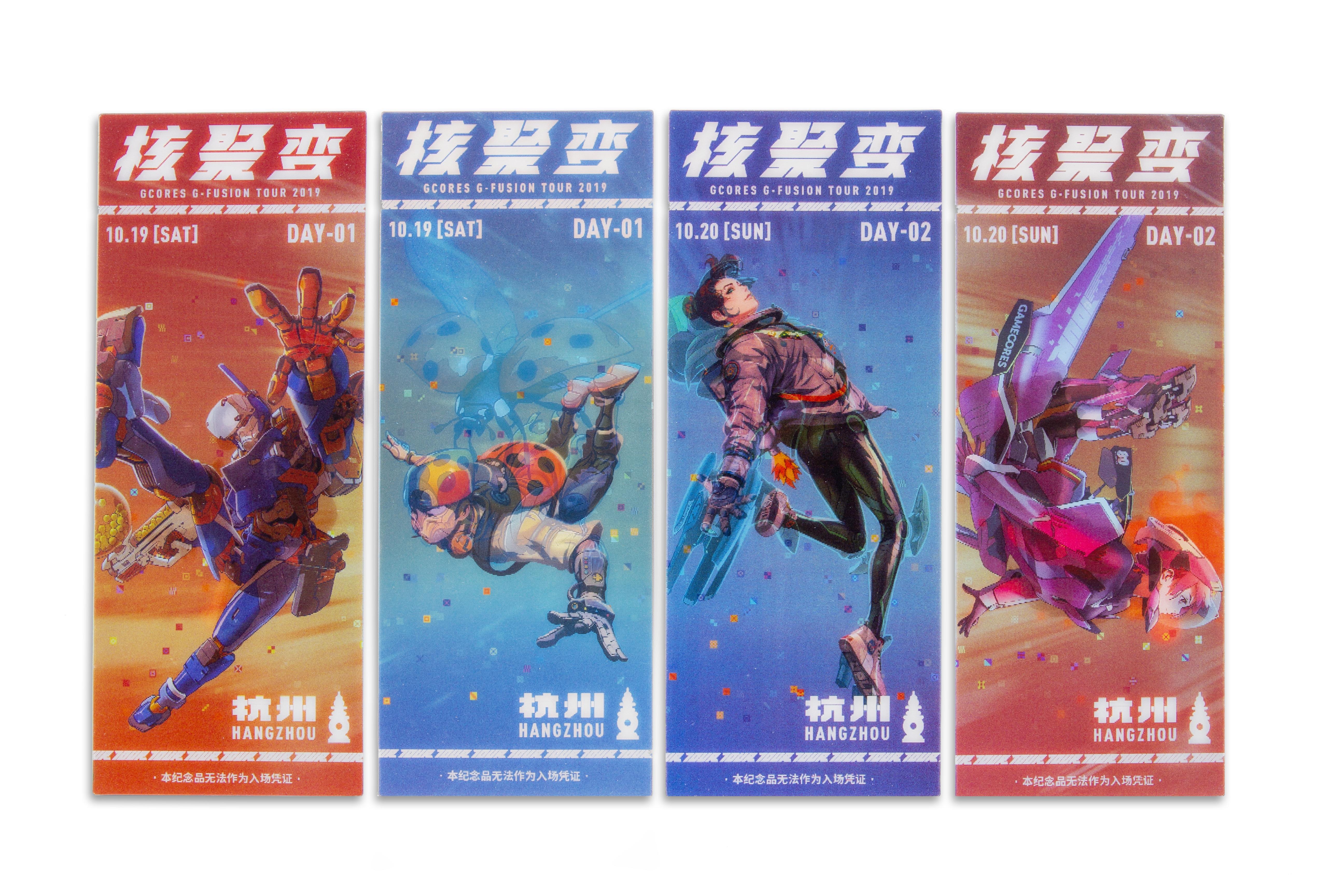 【通知】核聚變Tour杭州實體早鳥票會在14日零點停售,之後可繼續購買電子票