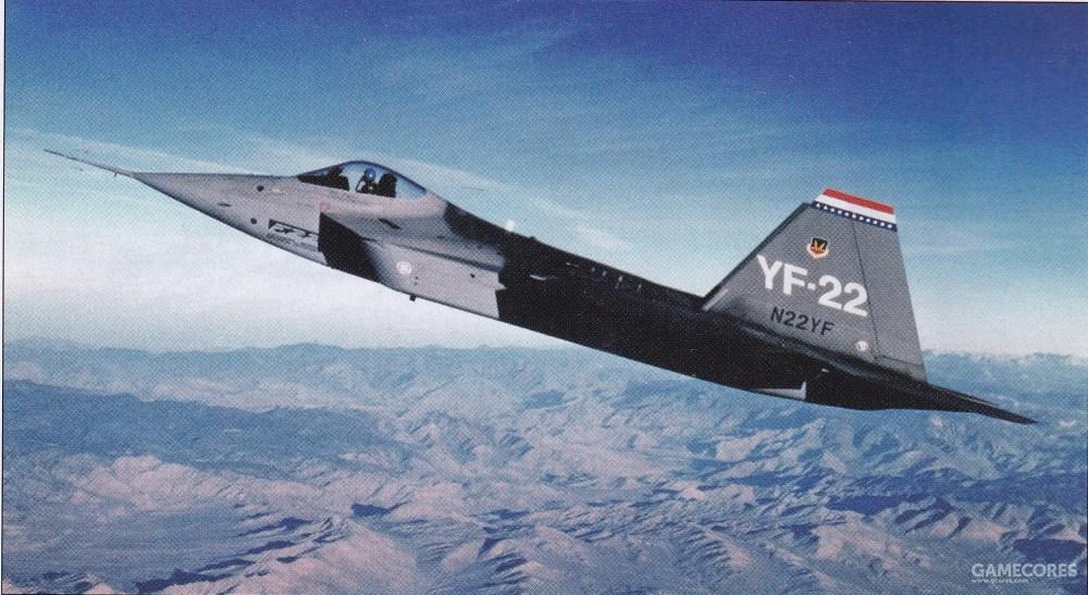 1990年11月3日,YF-22 PAV-1进行了首次超音速巡航试验。YF-22打开加力冲刺到预定的超音速巡航速度,然后关闭加力,将发动机维持在最大非加力推力,最终在平衡速度下达到了1.58马赫的持续巡航速度。该次试飞达到的超音速巡航速度也是历次超音速巡航试飞中最高的。