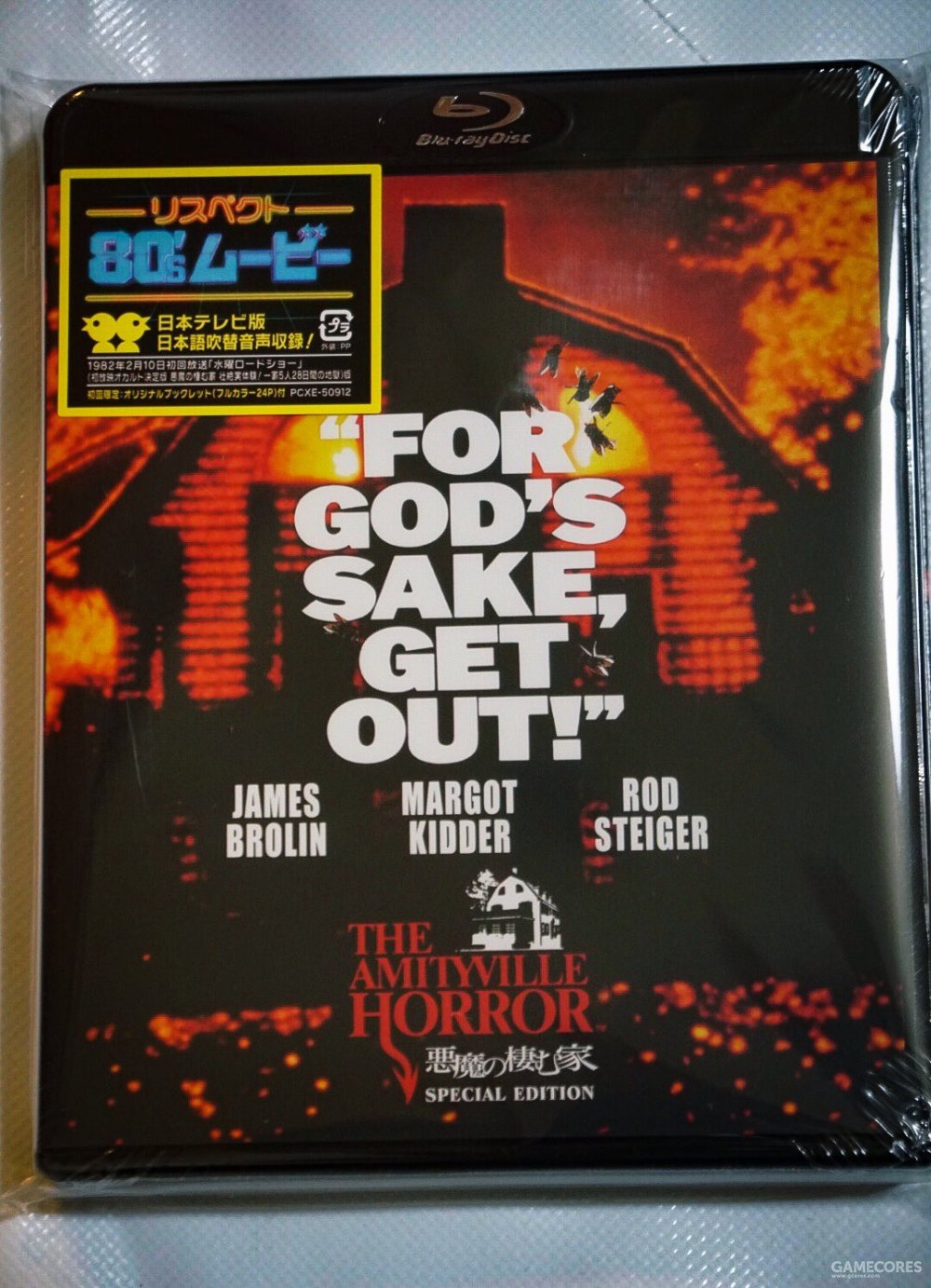 1.《鬼哭神嚎》(The Amityville Horror)(1979)