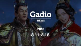 """《三国:全面战争》中的""""孙仁""""是谁?GadioNews8.11~8.18"""