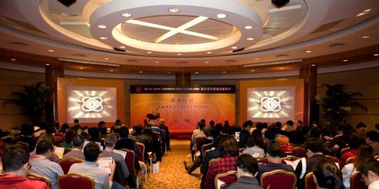 2013中國獨立遊戲節入圍作品揭曉
