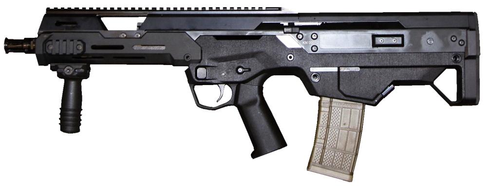 现实中的MSBS B型无托步枪
