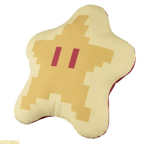 ●A赏 「星星」型抱枕,背面有30周年纪念LOGO,全长约30CM