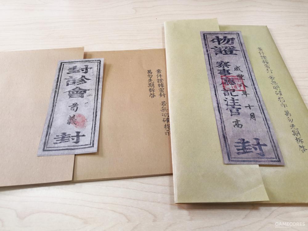 这两个神秘感十足的信封,也确实暗藏玄机