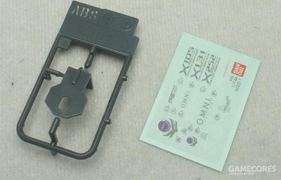支架连接件与标识胶贴