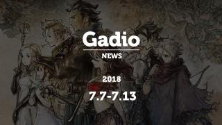 看世界杯时玩什么?GadioNews7.7~7.13开播!