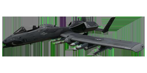 深灰色的A-164