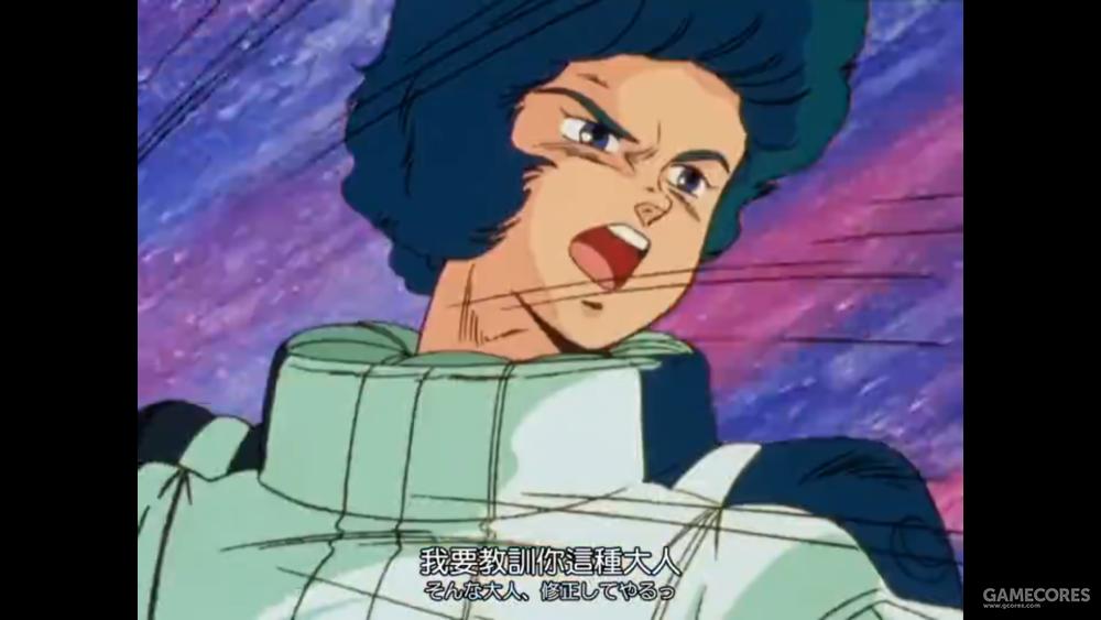《Z高达》的主角卡缪。下一秒,裤袜脱落大尉将被修正。