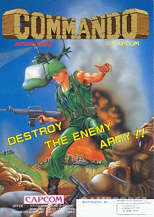 《战场之狼》(Capcom,1985)