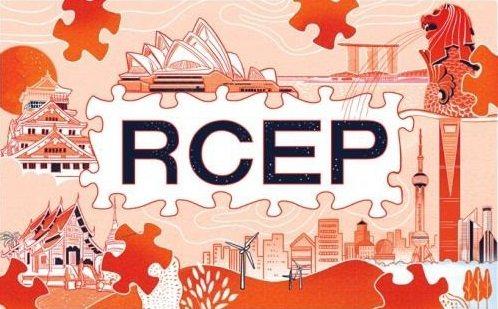 根据RCEP免税项目细则,电子游戏机项目将于明年起全面免关税