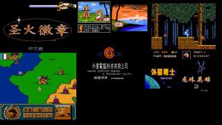 民间电视游戏汉化的历史:汉化组物语(上篇)