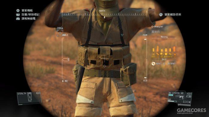 使用南非Pattern 83胸挂的非洲佣兵团士兵
