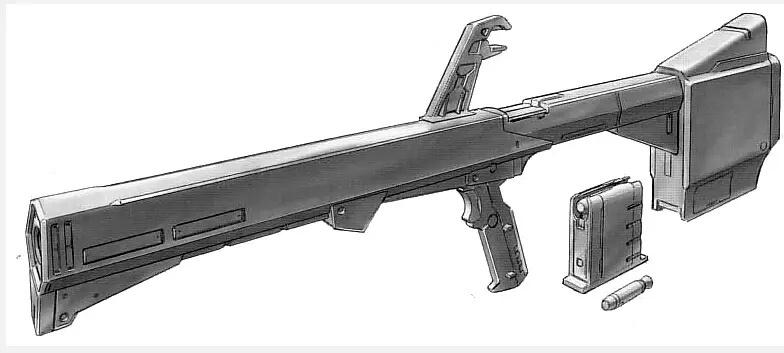 黏土火箭筒(Clay Bazooka) 除了有通过瘫痪对手来捕获MS之类的考虑外,也有出于照顾驾驶员阿姆罗·雷的操纵习惯的考虑。