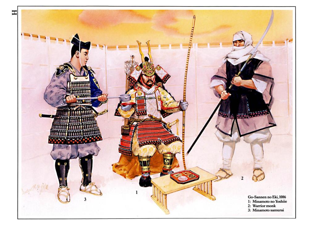 后三年之役期间的武将(源义家),僧兵和武士
