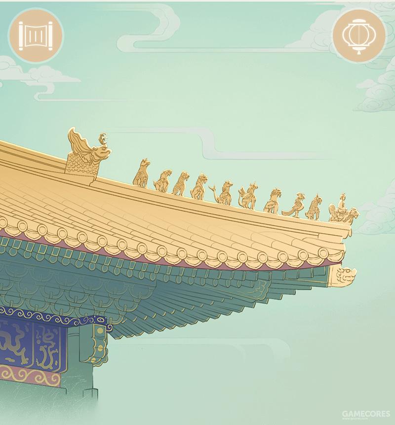 游戏中的慈宁宫屋脊