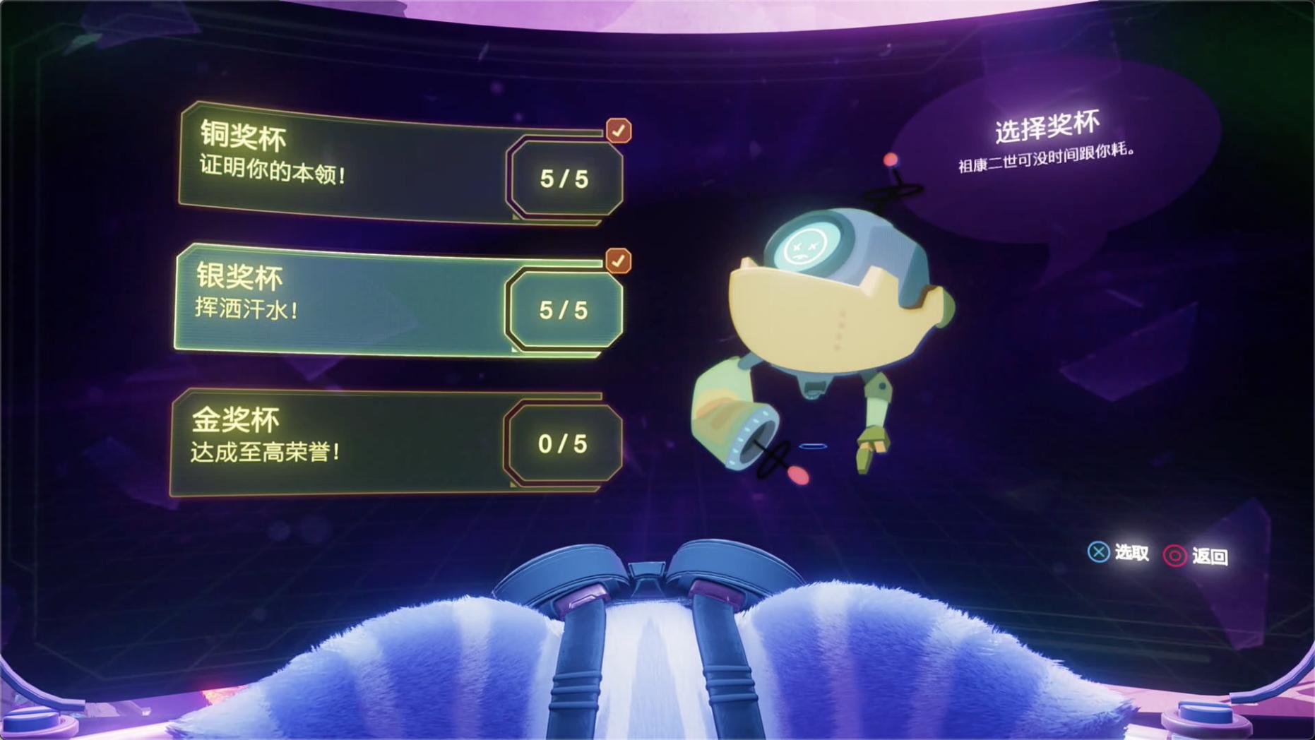 在某个星球上的挑战游戏是玩家熟悉各式武器的好机会