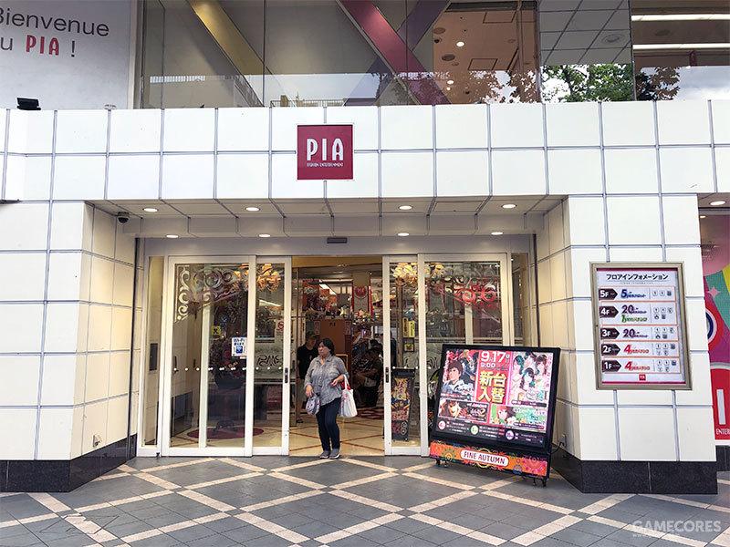 距离伊势佐木町入口不远的左侧,便是PIA小钢珠店,这家店铺在游戏里进行了忠实的还原