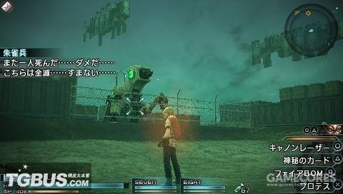 这是PSP上最顶级的RPG