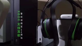 无线游戏,我全都要——Xbox无线耳机雷蛇战戟鲨把玩