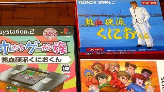 3DS的《热血硬派くにおくん》系列的前世