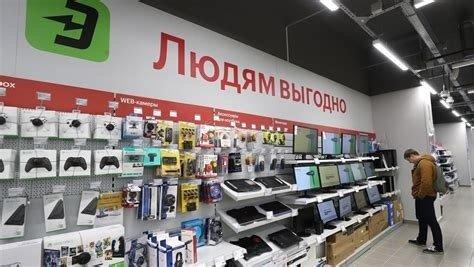 2018年俄罗斯游戏市场数据:PS4顶呱呱、Switch潜力大