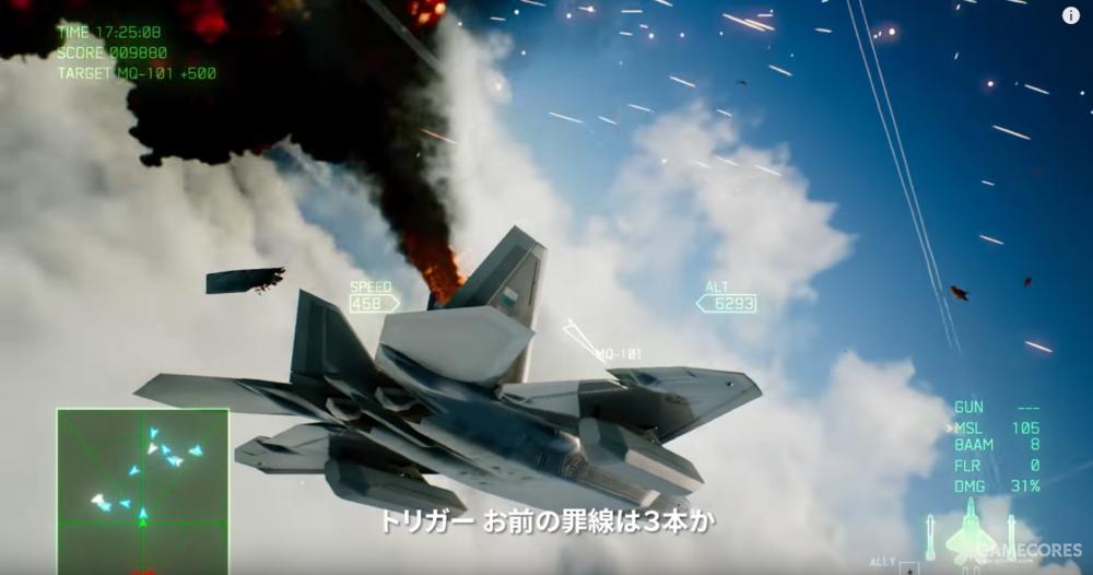 之前宣传片中出现的F22翼下的AIM-120隐形弹仓